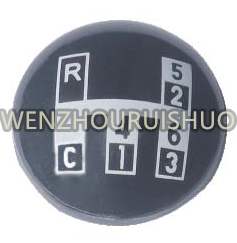 1309313 Gear Lever Knob,Cap For SCANIA