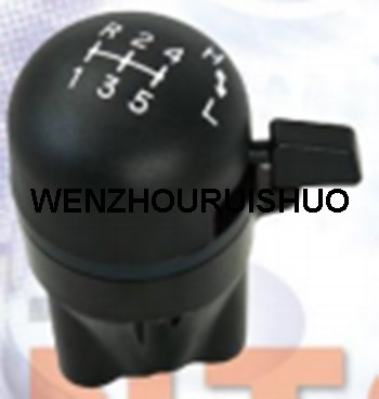 ME659565 Shift Knobs For Fuso